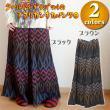 アフリカンキカパンツ/エスニックファッション アジアンファッション エスニックパンツ アウトレット セール