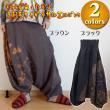 裏起毛タイダイサルエルパンツ/エスニックファッション・アジアンファッション・アラジンパンツ