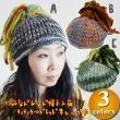 ティティウールドレッドキャップ/エスニックファッション・アジアンファッション・ドレッド帽子・ターバン・メンズ