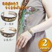 タイ文字バングル/エスニックファッション・アジアンファッション・ブレスレット・梵字・古代文字