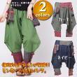 モン族プリント変形パンツ/エスニックファッション・アジアンファッション・エスニックパンツ・民族パンツ
