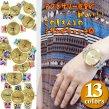 ミサンガウォッチ/エスニックファッション・アジアンファッション・腕時計・ブレスレット・アクセサリー