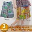 インディアンパンチハーフパンツ/エスニックファッション・アジアンファッション・ガウチョパンツ・短パン セール アウトレット
