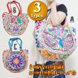 ミラー付カラフル刺繍トートバッグ/エスニックファッション・アジアンファッション・アジアンバッグ・インド