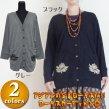 ロータスカーディガン/エスニックファッション・アジアンファッション・ロータス・蓮・アジアンカーディガン セール アウトレット