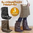 ナウシカブーツ/エスニックファッション・アジアンファッション・ナチュラルブーツ・ミディアムブーツ