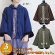 フラワー刺繍ジャケット/エスニックファッション・アジアンファッション・刺繍アウター・刺繍コート・アジアンコート