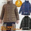 ガネオムキルティングジャケット/エスニックファッション・アジアンファッション・メンズエスニック・中綿・ガネーシャ