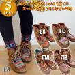 【Amina】オールドマンタフリンジブーツ/エスニックファッション・アジアンファッション・エスニックブーツ・民族ブーツ