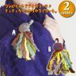 ティティウールぐるぐるブローチ/エスニックファッション・アジアンファッション・ストールピン・フェルト小物・安全ピン