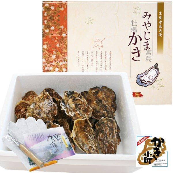 大野瀬戸かき小町20個 化粧箱入 の商品写真