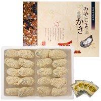 冷凍カキフライ大粒20粒タルタルソース付 化粧箱入