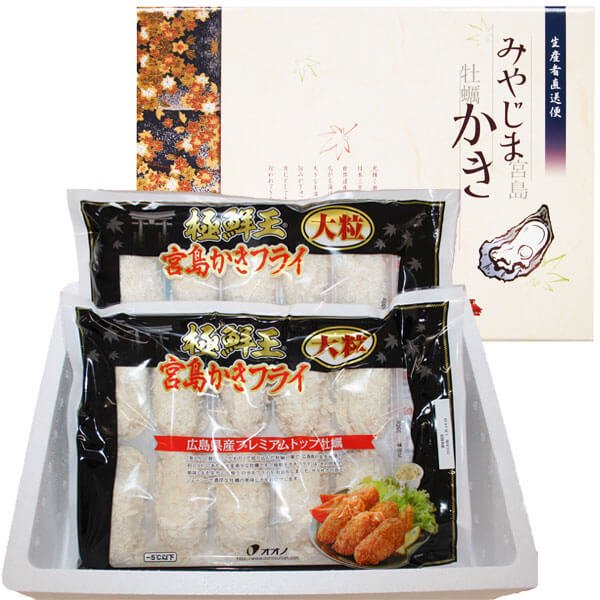 《極鮮王》冷凍カキフライ大粒10粒×2袋 化粧箱入 の商品写真