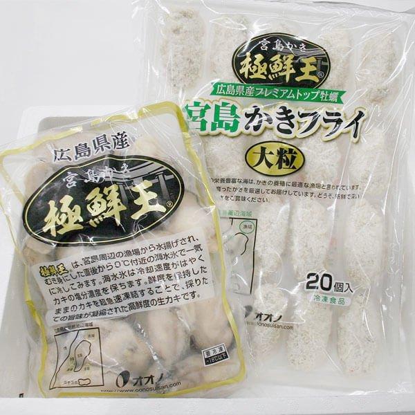 《極鮮王》冷凍かき大粒1kg・カキフライ大粒20粒 セット の商品写真