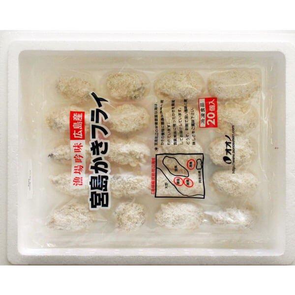 冷凍カキフライ中粒40粒 の商品写真