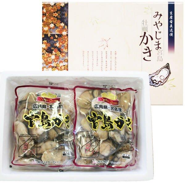 冷凍かき大粒1kg(500g×2袋) 化粧箱入 の商品写真