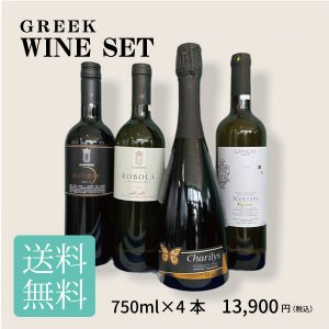 <img class='new_mark_img1' src='https://img.shop-pro.jp/img/new/icons30.gif' style='border:none;display:inline;margin:0px;padding:0px;width:auto;' />Happy Father's Day GIFT by Greek Food Set《期間限定》