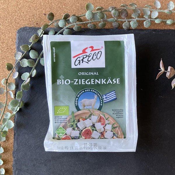 グレコ BIO やぎミルクチーズ