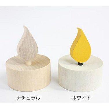 LARSSONS TRA ラッセントレー 木製置物 ウッドティーキャンドル (ナチュラル)