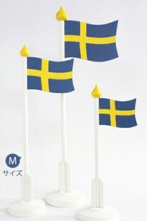 LARSSONS TRA ラッセントレー 木製置物 北欧テーブルフラッグ (スウェーデン)