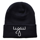 Moose Blood - Icon Logo (Beanie) [入荷予約商品]