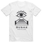 Northlane - Mystic Eye (White) [入荷予約商品]