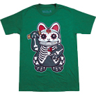 Pyknic Clothing - Sugar Cat (Green)