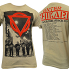 Enter Shikari - Police (Natural) [入荷予約商品]