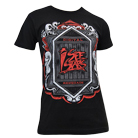 I See Stars - Digital Renegade (Black) [入荷予約商品]