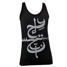 Emmure - Arabic (Tank Top) [入荷予約商品]