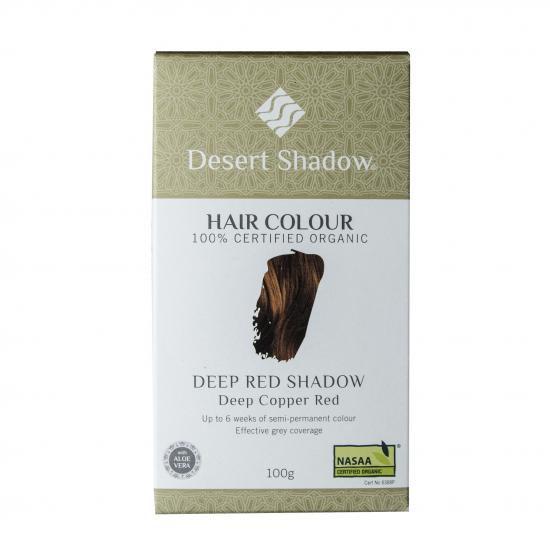 繰り返すほど美しい髪になるヘアカラー!Desert Shadowディープレッドシャドウ(深みのあるレッド)100g