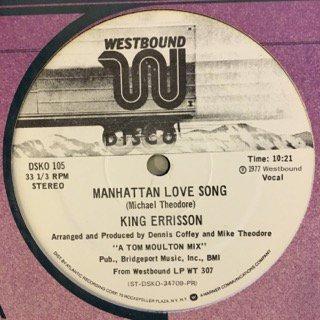 """KING ERRISSON - MANHATTAN LOVE SONG - 12"""" (WESTBOUND)"""