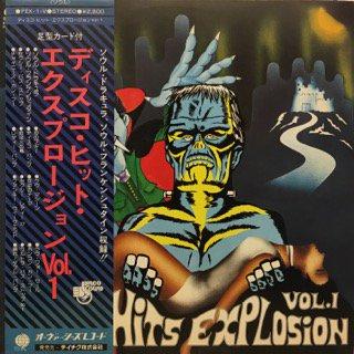 V.A. - DISCO HITS EXPLOSION VOL. 1 - LP (OVERSEAS)