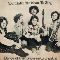 DANCE OF THE UNIVERSE ORCHESTRA - YOU MAKE ME WANT TO SING - LP (NOT ON LABEL)