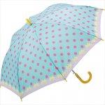 女児傘 ハピフルドット 1個