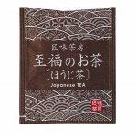 匠味茶房 至福のお茶【ほうじ茶】