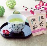 梅こんぶ茶(カルシウム入り)