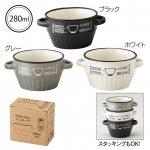 エンジョイカフェ・スープカップ280ml 1個