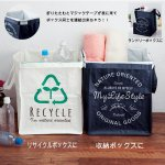 リサイクルバッグ 1個