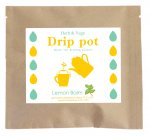【Herb&Vege】 ドリップポット/レモンバーム 1個