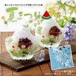 【国産】夏まつり/ガラスペア小鉢