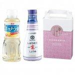 調味料2点セット(生しょうゆ&キャノーラ油)