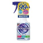 【国産】トップNANOX除菌消臭スプレー350ml