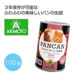 パンの缶詰(多言語版)ストロベリー100g