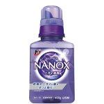 【国産】トップ スーパーNANOXニオイ専用400g
