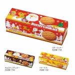 クリスマス クッキー 1個