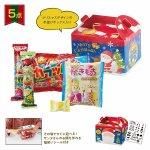 サンタ福笑い お菓子BOX5点セット