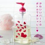 HEART LOVEN ポンプボトル
