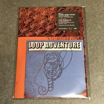 Loop adventure_CD / スペシャルポスター付き