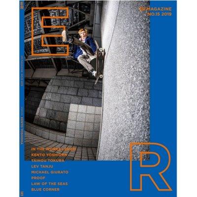 ER magazine #15